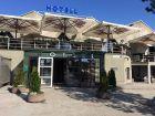 Lavendel Spa Hotel - Отели в Таллинне