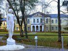 Europa Royale Druskininkai Отели в Друскининкае
