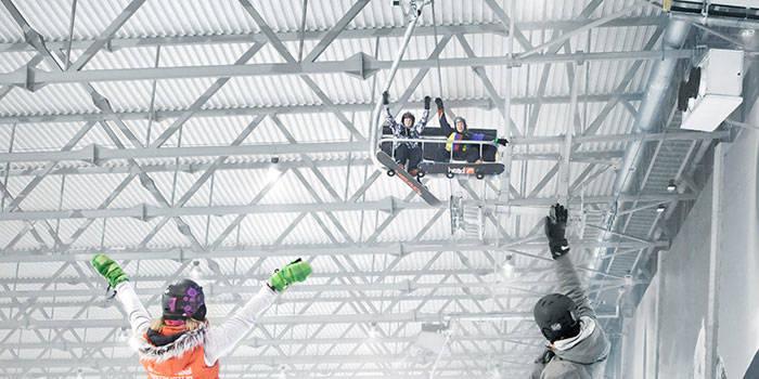 """4 st. """"Snow Arena"""" + ECONOMY aprīkojums ĢIMENEI"""