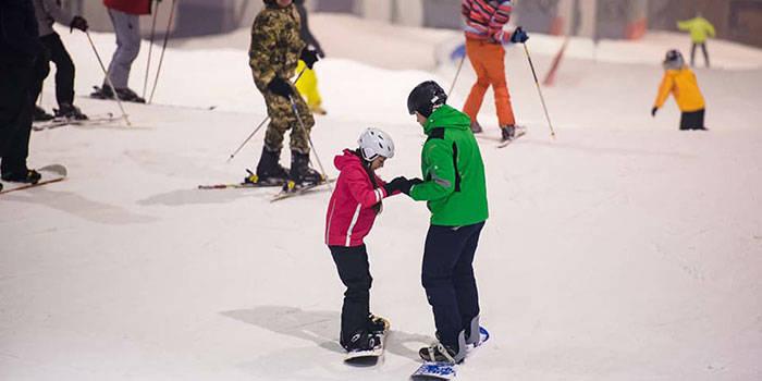 4 stundu slēpošanas prieki 4 personu ĢIMENEI
