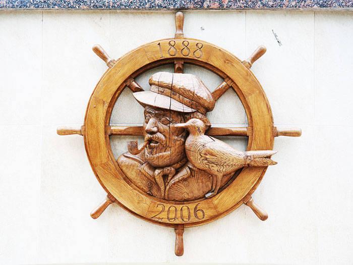 Jūrnieka Ligzda - Viesnīcas Liepājā