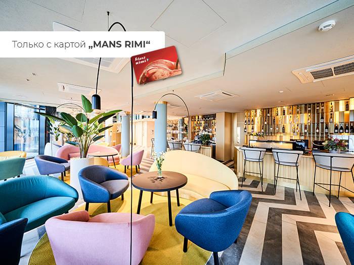 Wellton Riverside SPA Hotel - Отели в Риге