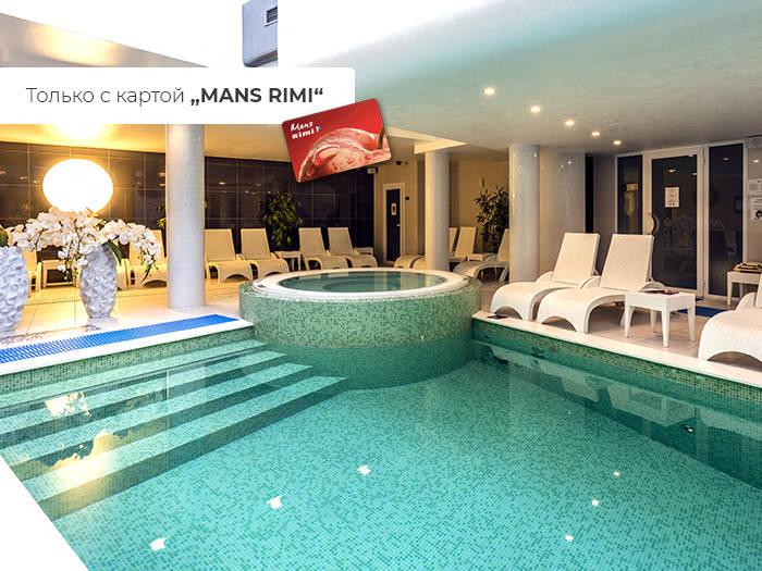 Wellton Centrum Hotel & SPA - Отели в Риге